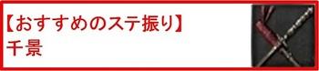 12_千景.jpg