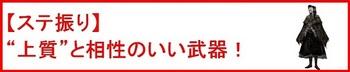 U017_上質.jpg