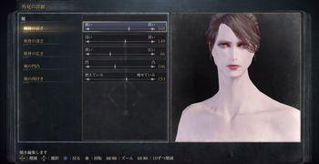 009_ブラッドボーン キャラメイク レシピ 女.JPG