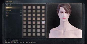 014_ブラッドボーン キャラメイク レシピ 女.JPG